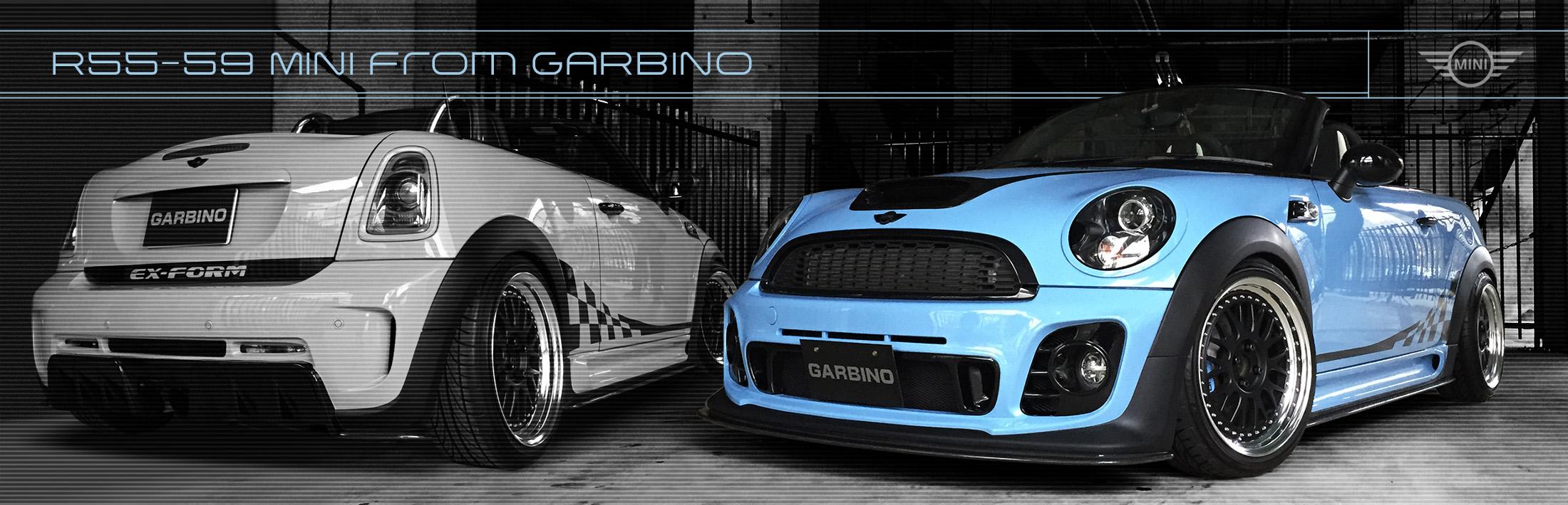 GARBINO:MINI R55〜59