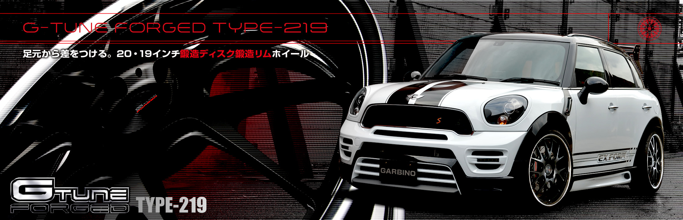 WHEEL_G-TUNE FORGED TYPE219